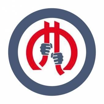 logo-pacd-estatal-446987